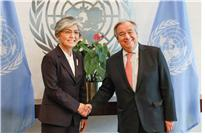 Foreign Minister Meets with UN Secretary-General Guterres