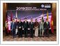 2019 한-메콩 고위관리회의(SOM) 개최