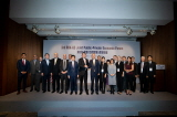 Ministry of Foreign Affairs Hosts 3rd ROK-U.S. Joint Public-Private Economic Forum