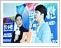 2019 제1차 한·메콩 정상회의 D-15 기념 북 콘서트 개최