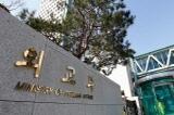 Outcome of ROK-China Senior Officials' Meeting