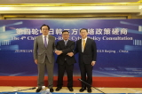 4th ROK-Japan-China Cyber Policy Consultation Held