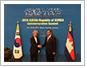 한-캄보디아 외교장관회담 개최