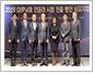 2019 중남미 자원․인프라․신산업 협력 심포지엄 개최