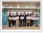 2019년 워킹홀리데이 콘텐츠 공모전 시상식 개최