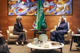 19th Meeting of ROK-KSA Joint Committee Takes Place