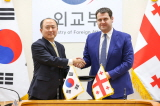 1st Session of ROK-Georgia Joint Commission on Bilateral Economic Cooperation Takes Place