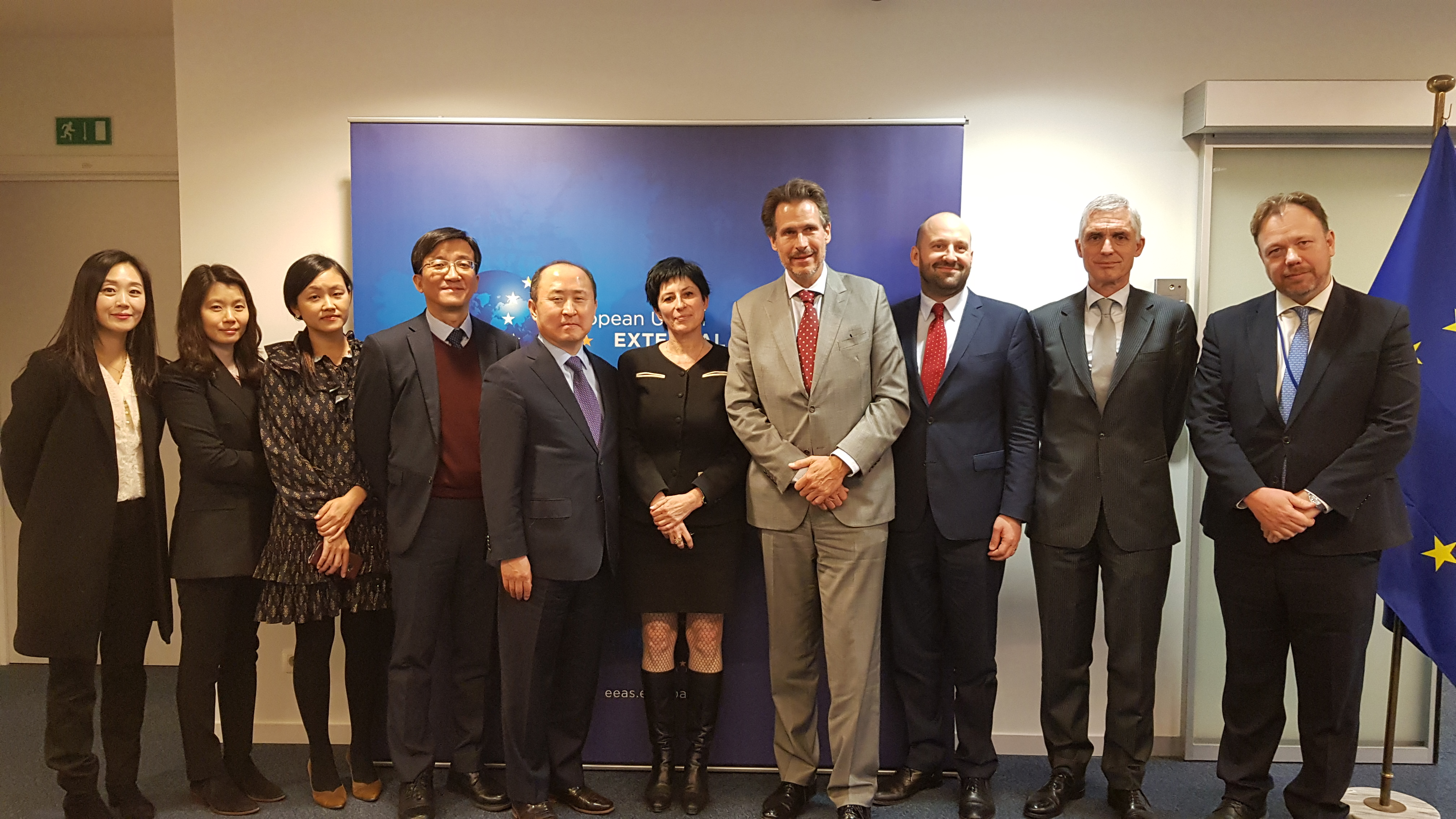 16th ROK-EU Joint Committee Meeting Takes Place