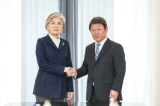 Outcome of ROK-Japan Foreign Ministers' Meeting Held on Feb. 15