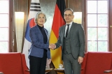 Outcome of ROK-Germany Foreign Ministers' Meeting Held on Occasion of 2nd Ministerial Meeting of Stockholm Initiative
