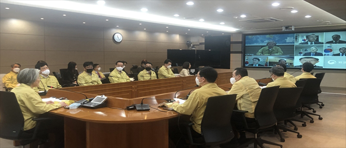 강경화 장관, 코로나19 상황 관련 중남미지역 공관장 화상 회의 개최