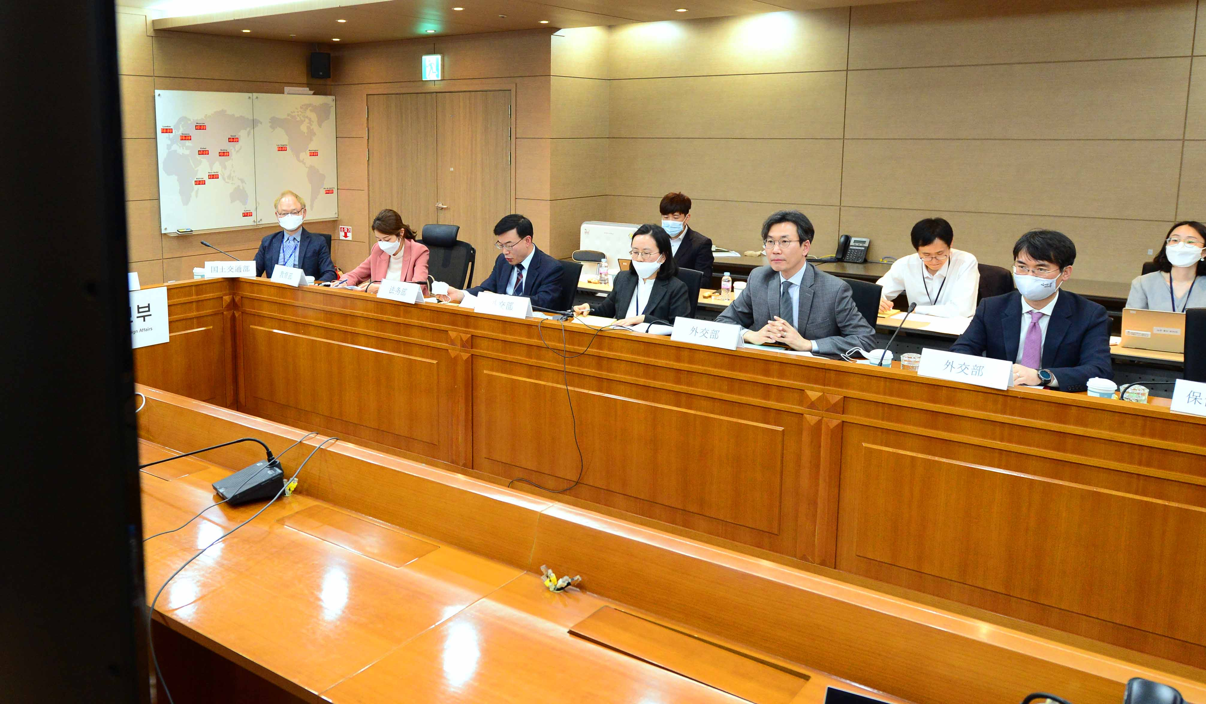 2nd ROK-China Video Conference on Cooperation in Fight against COVID-19