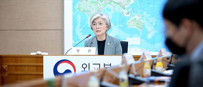 강경화 장관, 걸프협력회의 지역 공관장 화상 회의 개최