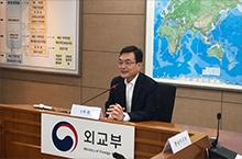 조세영 1차관, 메르코수르 4개국 공관장 화상회의 개최