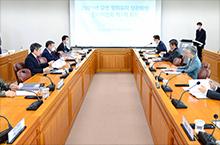 2021년 유엔 평화유지 장관회의 준비위원회 제1차 회의 개최