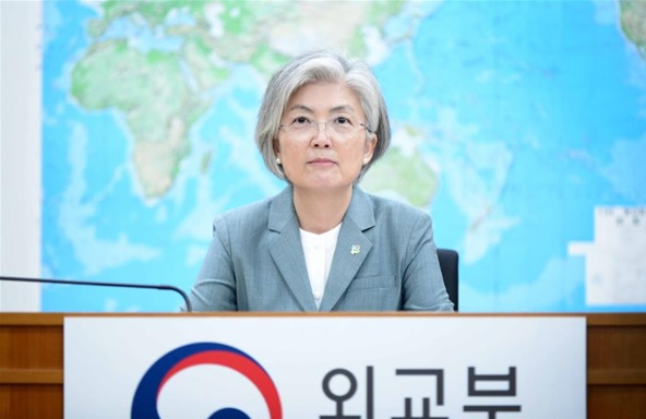 """Minister of Foreign Affairs Attends Webinar titled """"Democracy in the Time of Corona"""""""