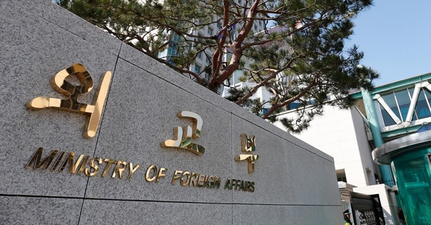 Telephone Conversation between ROK Minister of Foreign Affairs and Kenya's Cabinet Secretary for Foreign Affairs