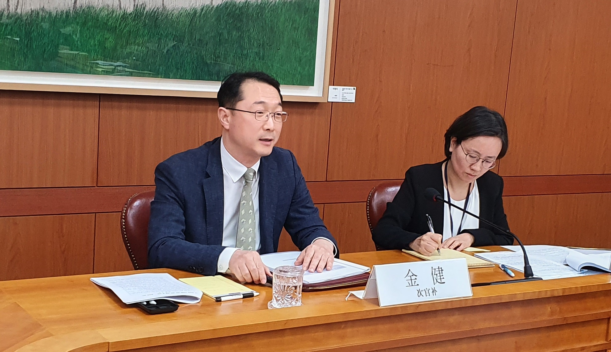 Video Consultation between Deputy Minister for Political Affairs and Vice Foreign Minister of China