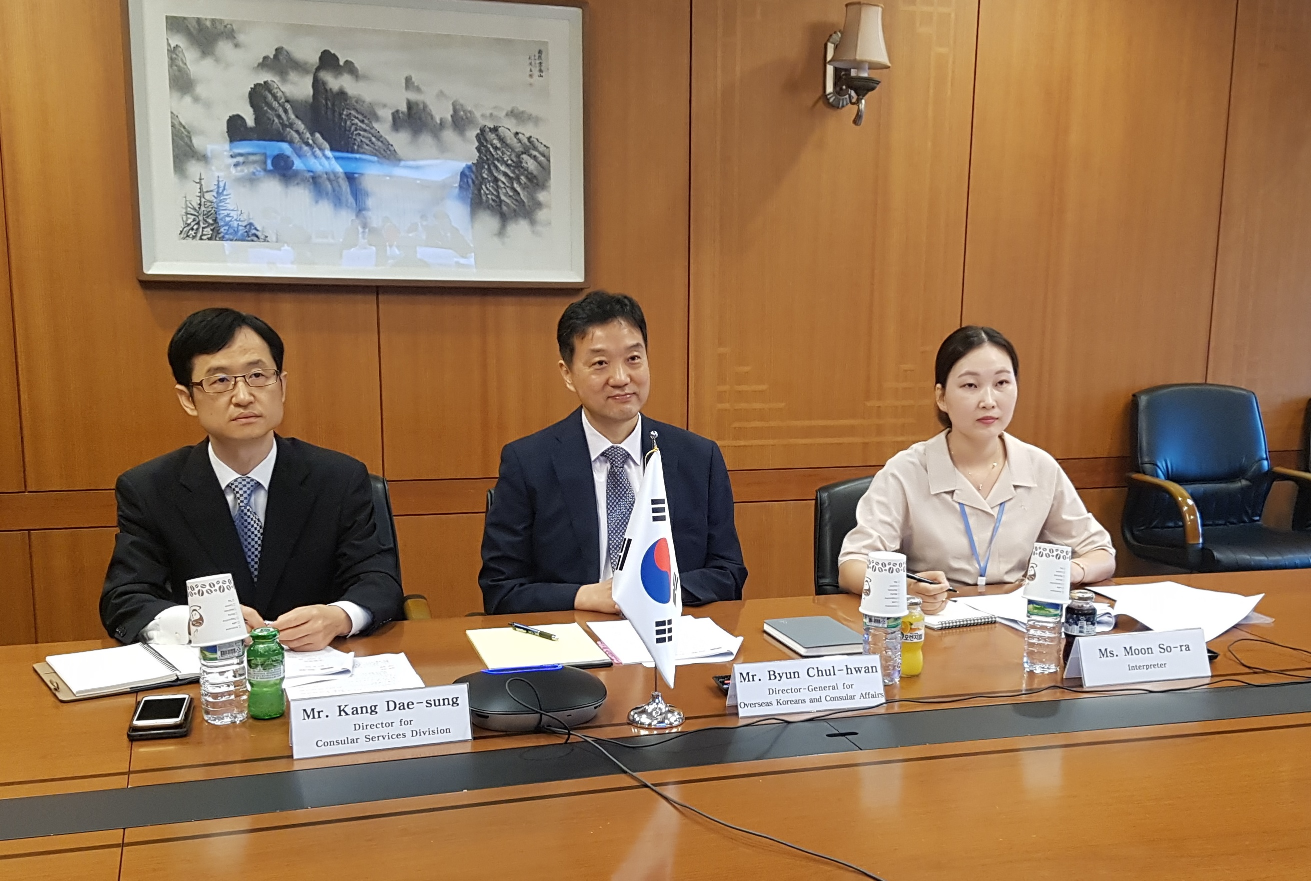 Video Conference Takes Place between ROK and Chinese Directors-General for Consular Affairs