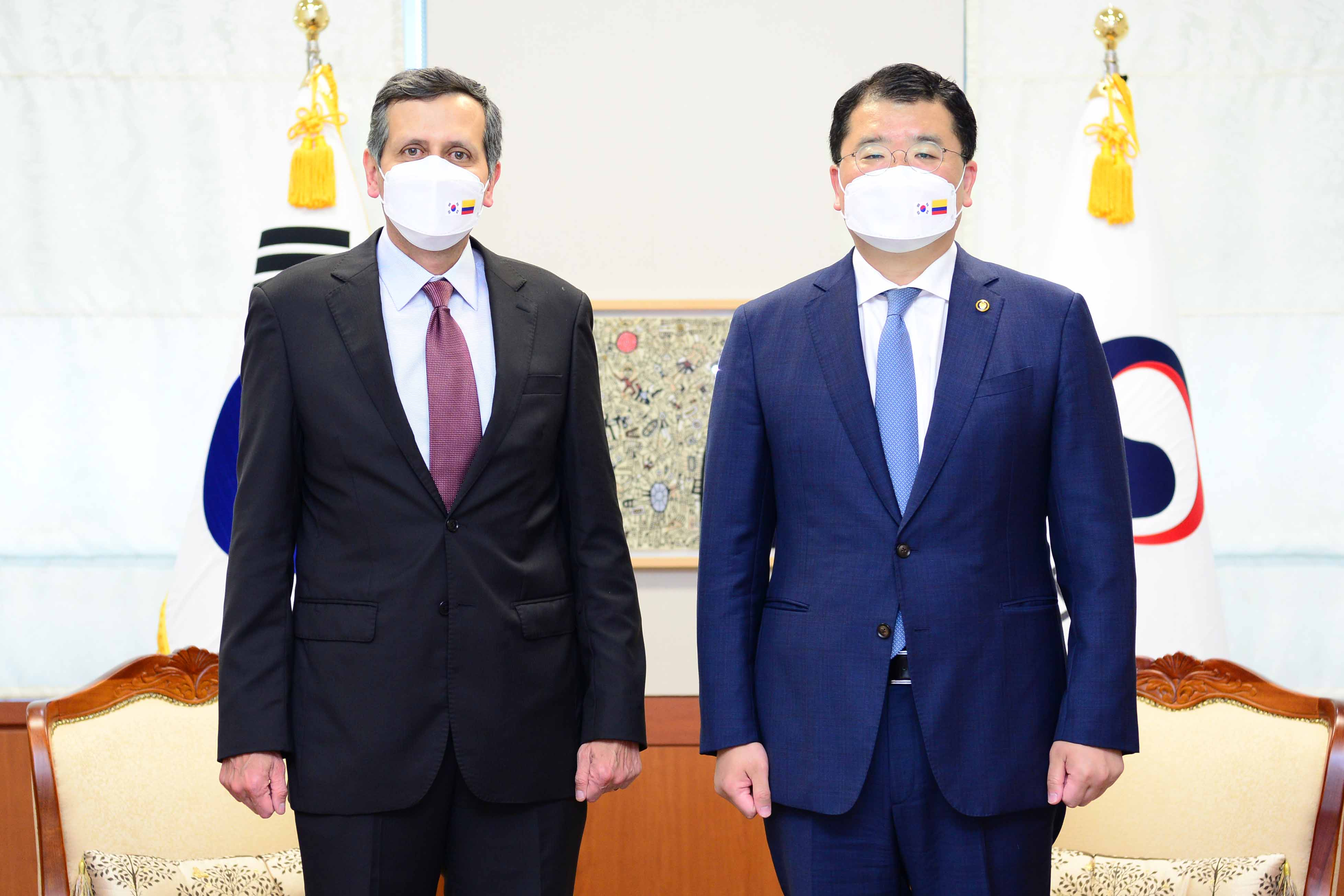 Korea-Colombia Vice Foreign Ministers' Meeting