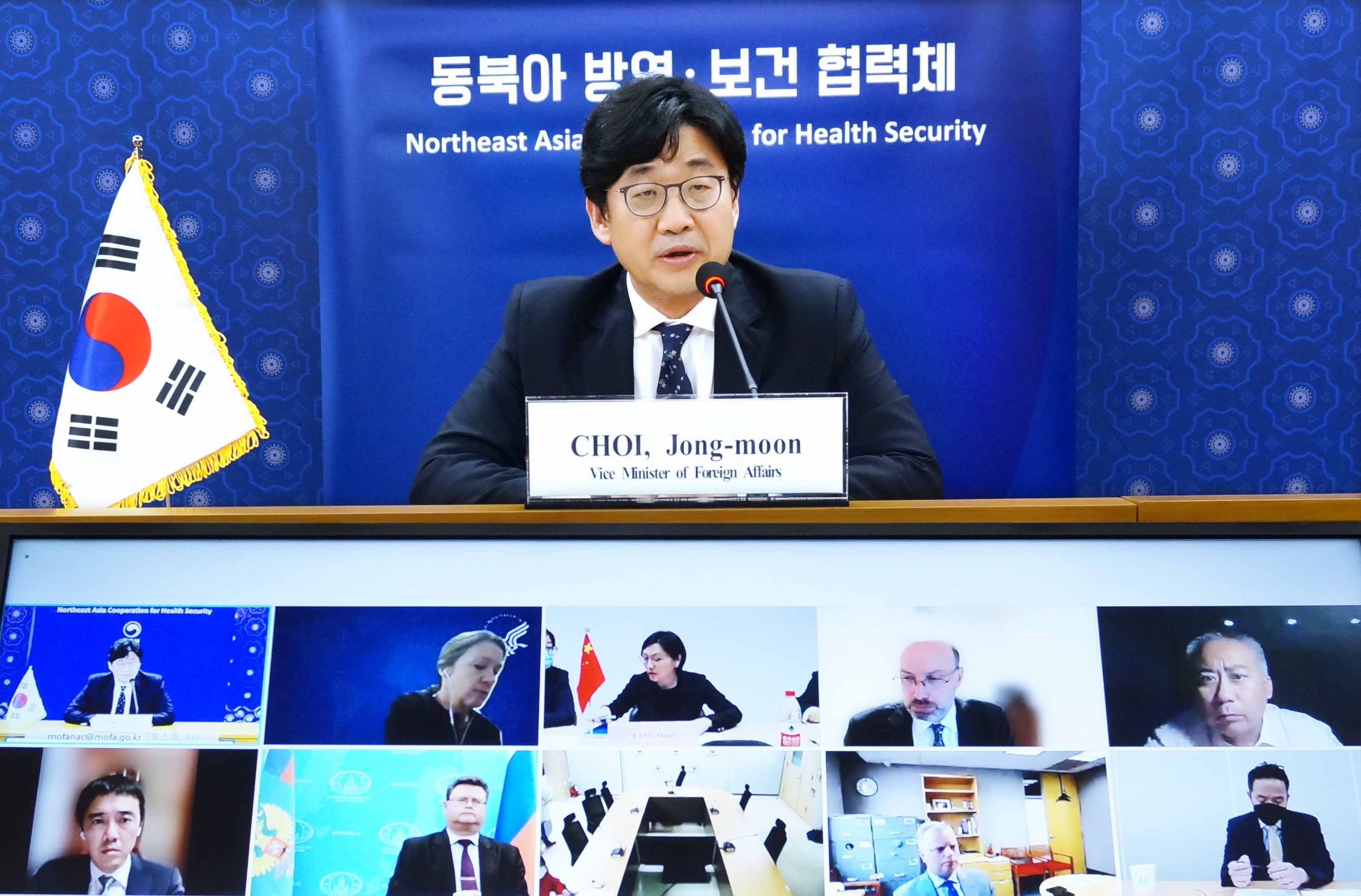 Fourth Virtual Meeting on Northeast Asia Cooperation for Health Security
